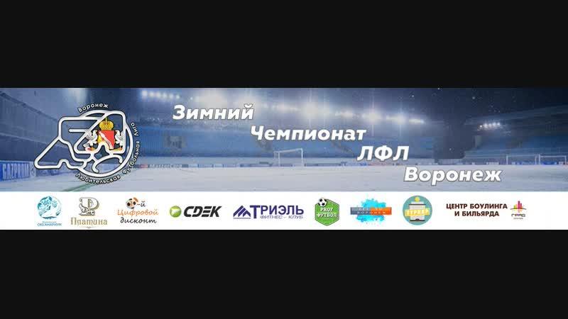 LIVE Никольское - Ягуар. 1 тур Зимнего Чемпионата