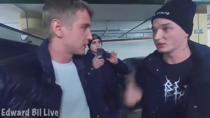 Бил ответил за свои пранки ))