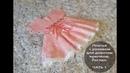 Платье с рукавом для девочки крючком Реглан ЧАСТЬ 1