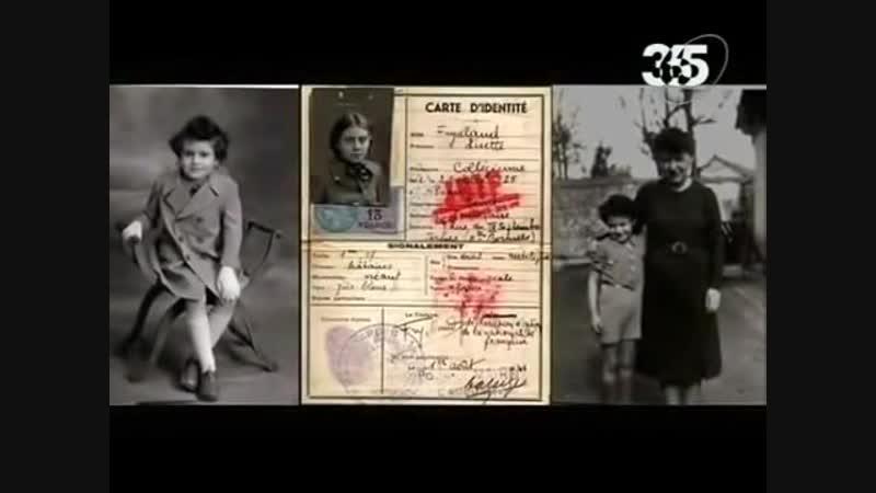 История Пропаганды режима Виши 1940 1944 годы