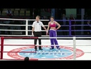 Ring 1 Day 5 WAKO European Championships 2018