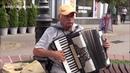 Классная музыка к песне ПОРУЧИК ГАЛИЦЫН на аккордеоне! Street! Music!