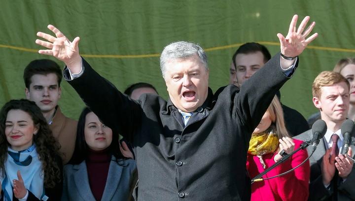 Вести.Ru Путь Порошенко от Майдана до майданчика