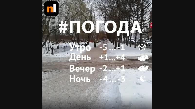 Прогноз погоды 24 февраля