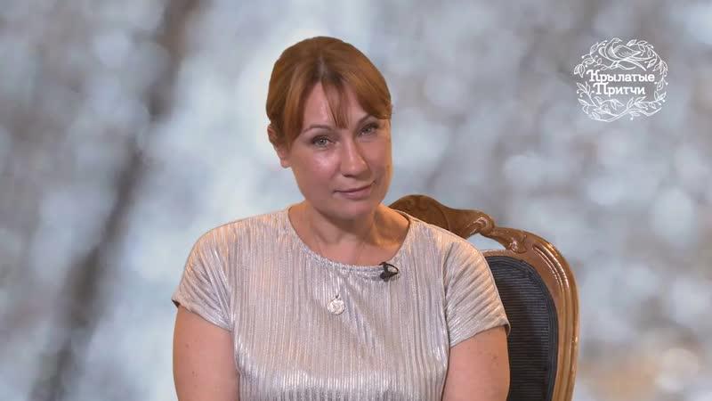 Всё что делается к лучшему Крылатые притчи Ольга Тумайкина