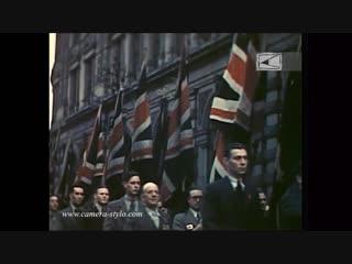 Britain Awake