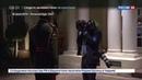 Новости на Россия 24 • БРИКС и партнеры: пятерка задумалась о расширении