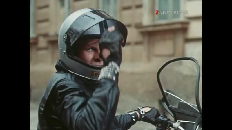 ФИЛЬМ - 1988 - Билет В Один Конец (ВЛАДИМИР ФЕОКТИСТОВ)