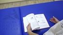 Книга по классическому массажу