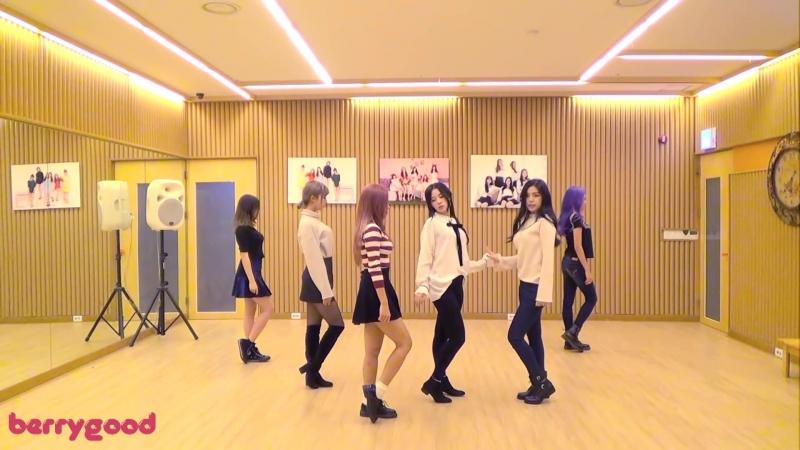 BerryGood - 안 믿을래 안무영상 (Dance practice)