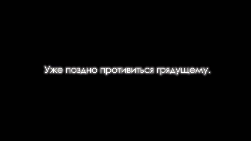 Вольтрон Voltron тизер трейлера 8 сезона