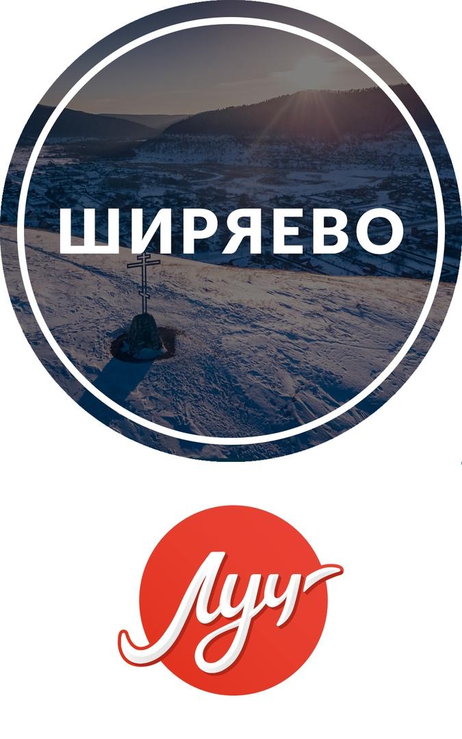 Афиша Тольятти Выходные в Ширяево 30 - 31 марта