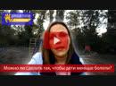 Анастасия Татару приглашение на бесплатный курс для родителей