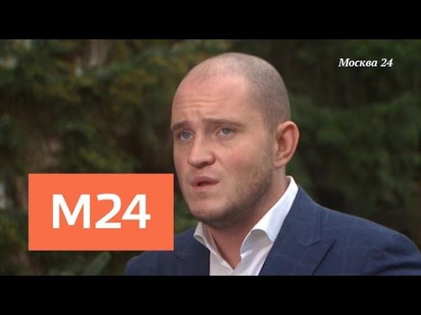 Специальный репортаж: культ личности - Москва 24