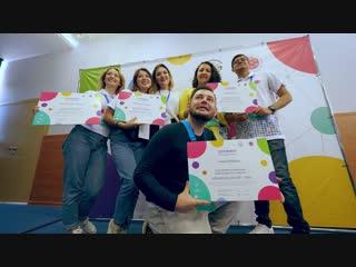 Обучающий интенсив программы акселерации проектов Всероссийского конкурса