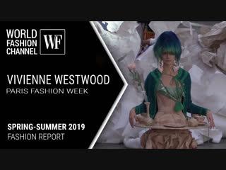 Vivienne Westwood   Paris Fashion Report 2018