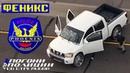 Погони полиции со стрельбой Тактика полиции Феникса 2018