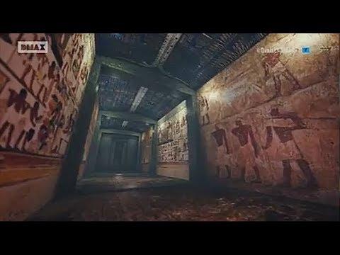 Documental De Extraterrestres | Ovnis, la evidencia perdida 5 :Ovnis del pasado y presenté /Español
