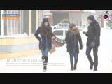 Мегаполис - Не упустите деньги - Нижневартовск