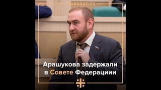 ЛОМОВОЙ - #трудностиперевода
