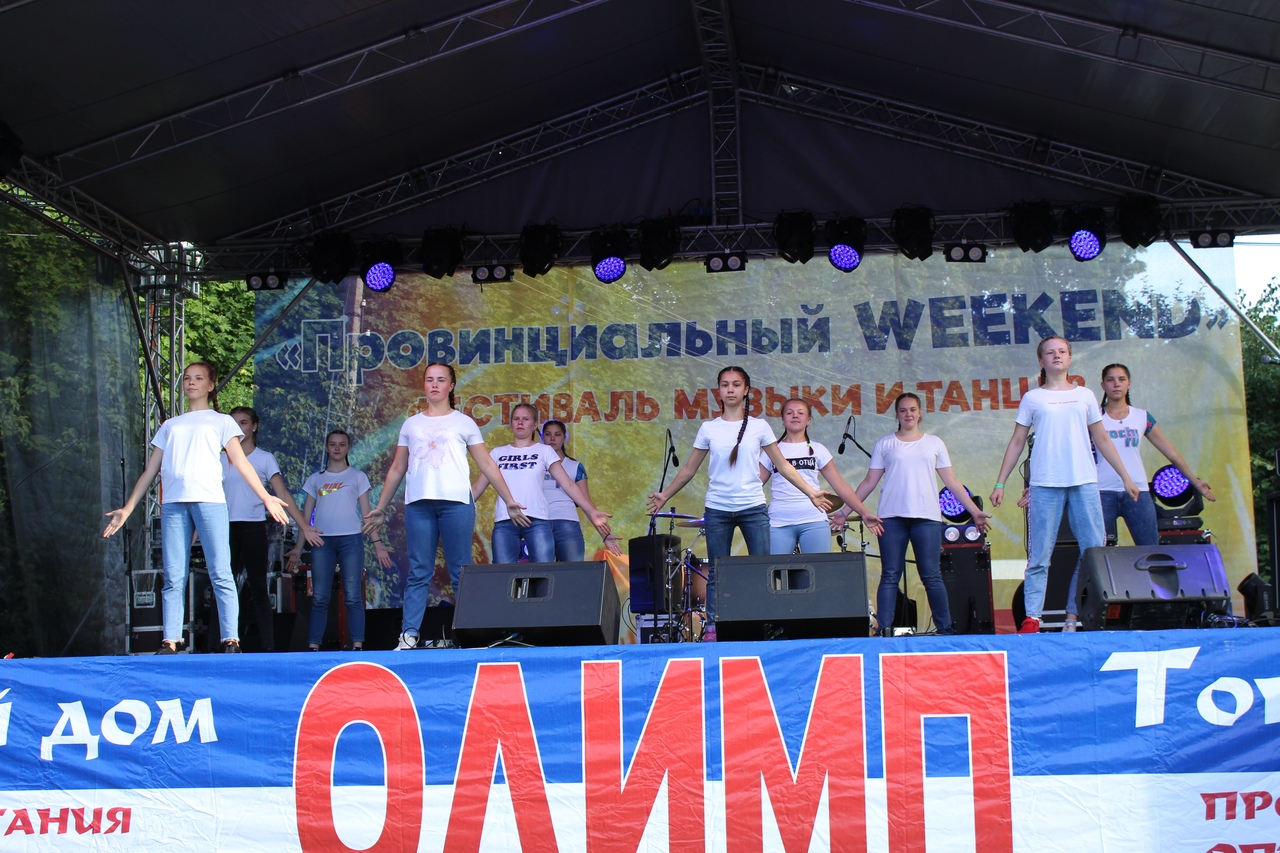 Фаер-шоу, велоквест и мотозаед: «Неделя молодёжи» завершилась в Устюжне