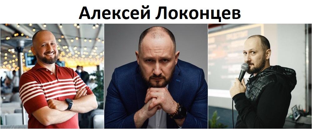 АЛЕКСЕЙ ЛОКОНЦЕВ из шоу Секретный Миллионер фото, видео, инстаграм, женат или холост, Топган, Topgun