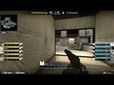 CS:GO de_cache map USP ace by Kenny 3