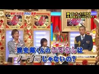 Bakusho! Dai Nippon Akan Keisatsu 2011.07.17