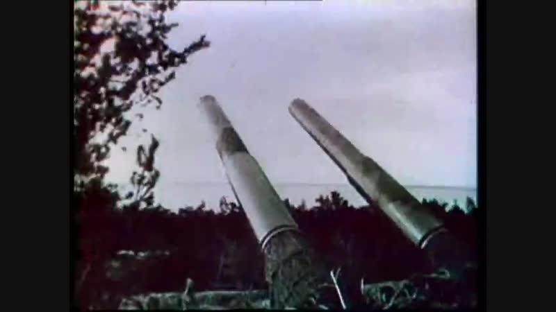 Неизвестная война 1978 год Фильм 11 й Война на море