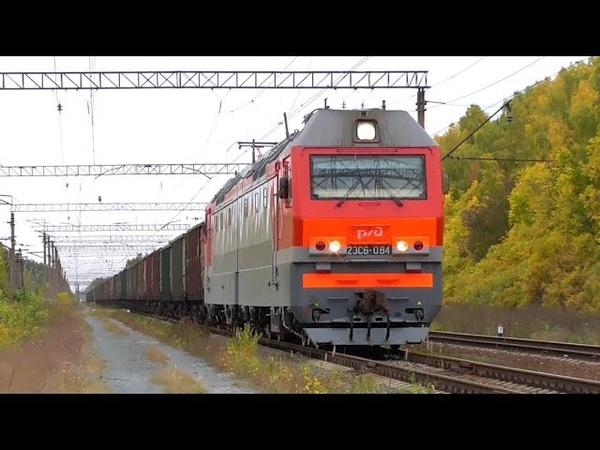 2ЭС6-084 Синара с грузовым поездом следует через о.п. Алтынай