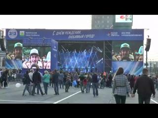 Стрим 74.ru и компании «Интерсвязь»: праздничный концерт + выступление Мити Фомина
