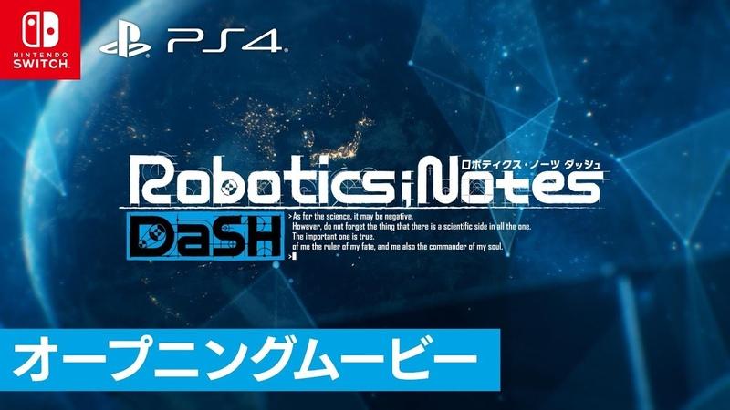 『ROBOTICS;NOTES DaSH』