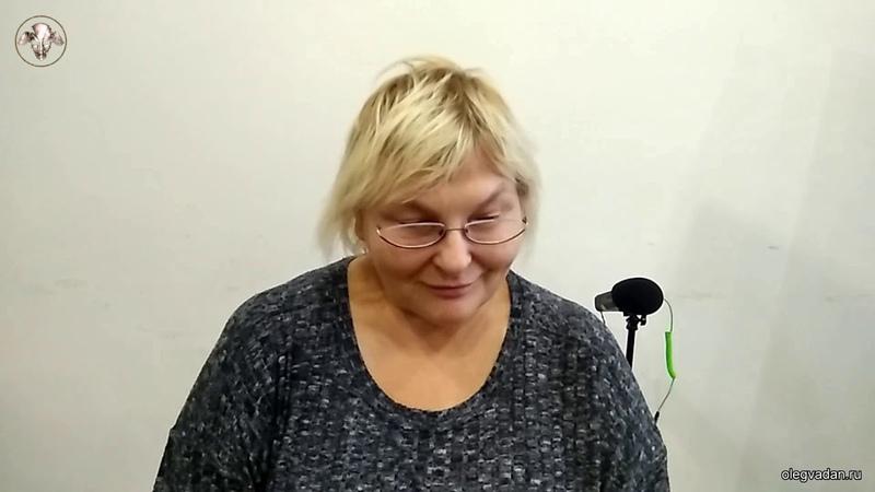 Олег Вадан. Обучение гипнозу. Казанский семинар. Отзыв 7.