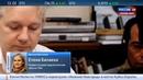 Новости на Россия 24 • Лишение свободы незаконно: спецгруппа ООН вынесла вердикт в пользу Ассанжа