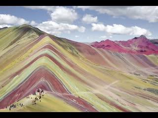 Радужные Горы, Перу