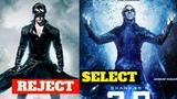 6 Actors Who Rejected 2.0 Robot 2 Big Budget Movie 2018 Akshay Kumar Villain Role