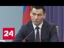 Хасиков хочет применить свои бойцовские качества в политике Россия 24