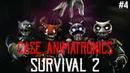 CASE 2 Animatronics Survival Здесь можно летать 4