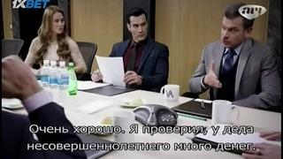 Por amar sin ley S01E05
