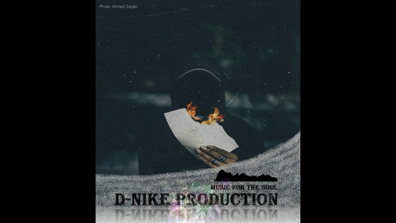 D Nike Production-Burning Time(Free)