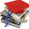 Тьютор PRO: Помощь студентам