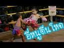 RIINA VS ヌン SHOW! รีนะขึ้นโชว์ศิลปะแม่ไม้มวยไทย