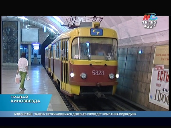 Волгоградский трамвай сыграет в кино