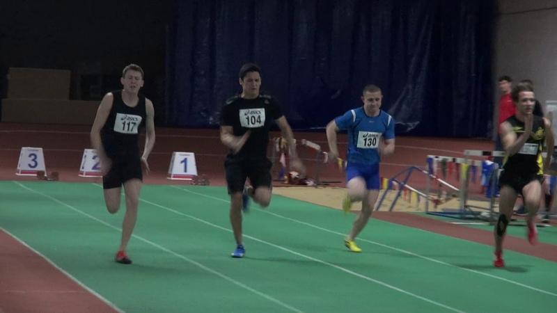 Спринт 60 метров мужчины - 6 забег - 14-18 марта 2019 Калуга