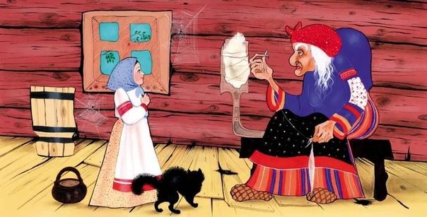 Там девица за дверью, зевнул Баюн. Уже около часа стоит. Знаю, кивнула Баба-Яга, заливая сушёный мухомор кипятком, сомневается. Пусть стоит. Может, ты её пригласишь Надоело её бормотание