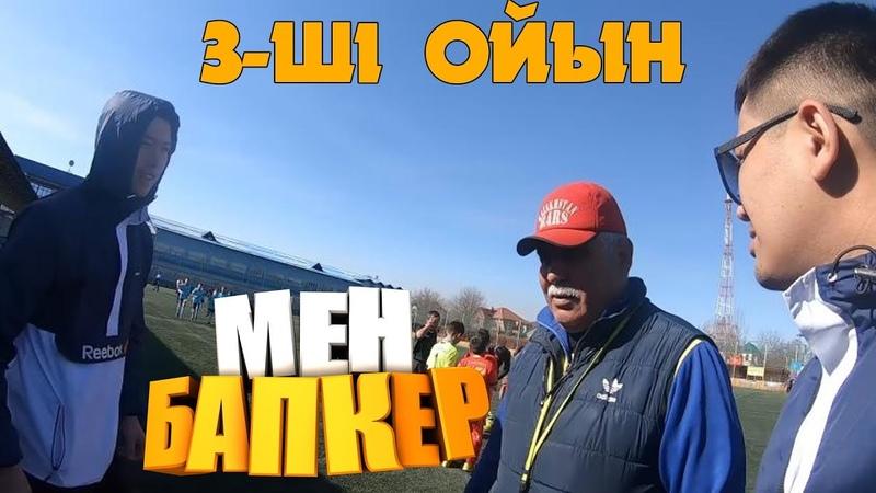 Казақстан Россия туралы ✦ Фк Арлан 3 ші ойын
