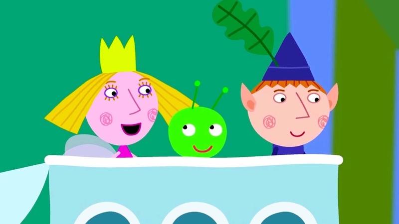Маленькое королевство Бена и Холли | Новая серия Падающая звезда | Мультики | Сезон 2, Серия 13
