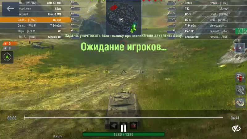 Wot Blitz | Ru251 Жесткий бой