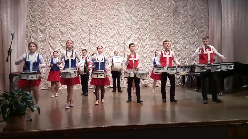 Ансамбль маршевых ударных инструментов Синкопа Пронского РДК