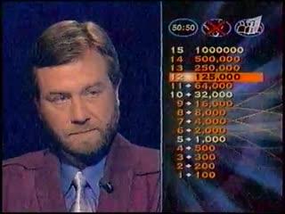 Кто хочет стать миллионером? (ОРТ, май 2001) Фрагмент